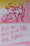 """Wa Laysa Dhakaru Kal Untha"" And the Male Is Not Like the Female"